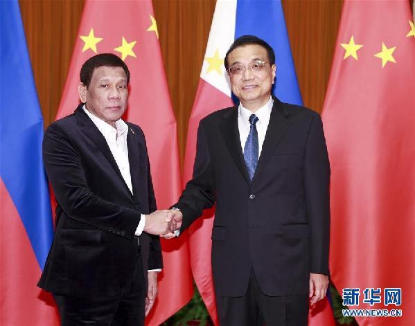 (时政)李克强会见菲律宾总统杜特尔特