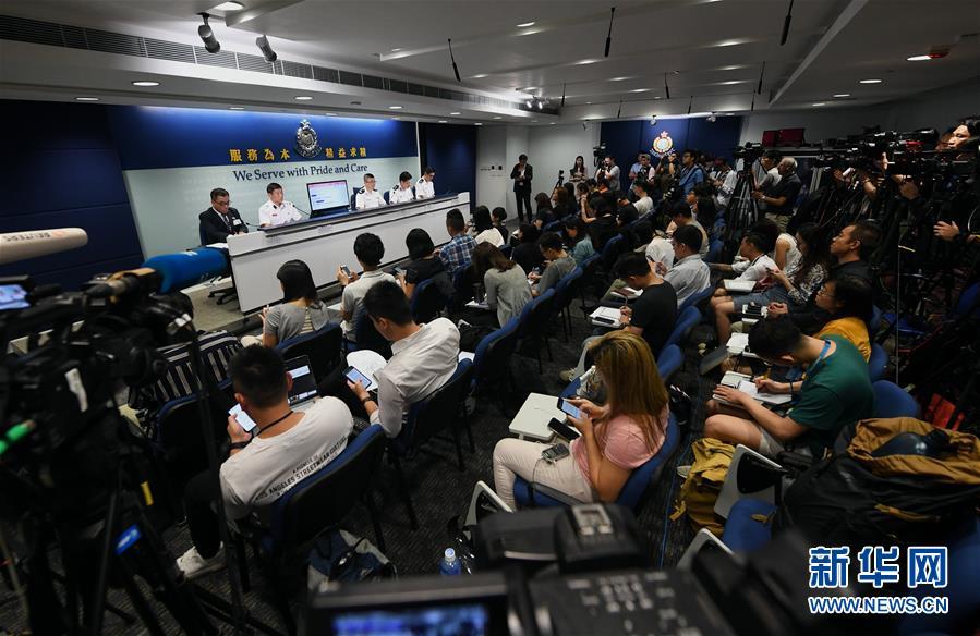 (港澳台·图文互动)(1)香港警方:修例风波以来共拘捕1117人