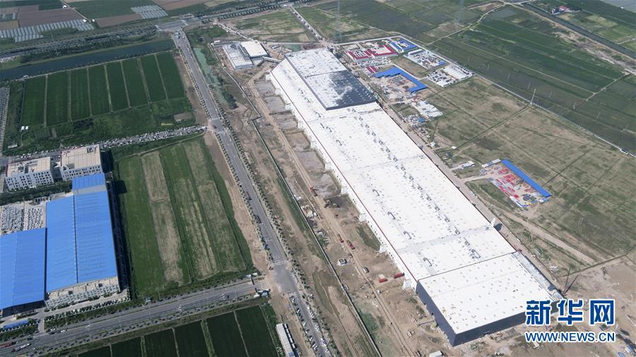 """(""""中国之度""""系列述评·图文互动)(10)中国速度——新中国成立70周年成就述评之三"""