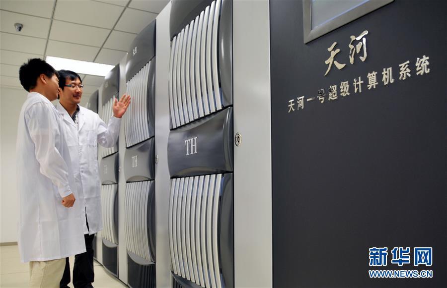 """(""""中国之度""""系列述评·图文互动)(2)中国速度——新中国成立70周年成就述评之三"""