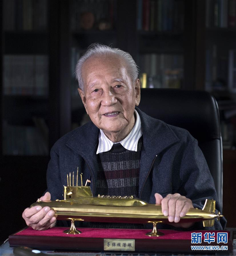 """(""""中国面貌""""系列述评·图文互动)(5)创新中国——70年中国面貌变迁述评之二"""