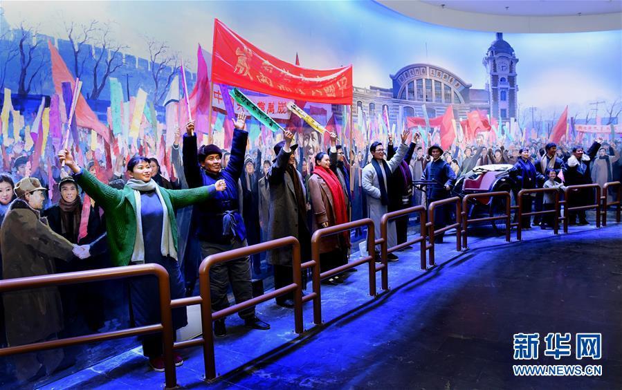 (新华全媒头条·图文互动)(1)为新中国奠基——揭秘香山革命纪念地