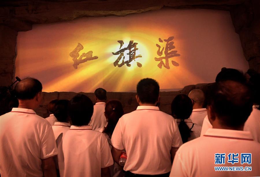 (新华全媒头条·图文互动)(22)精神之渠永不断流——红旗渠精神新时代传承录
