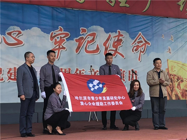 http://www.djpanaaz.com/heilongjiangxinwen/251255.html