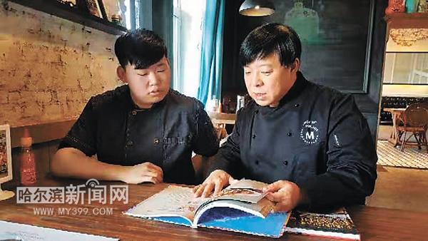 包曙光:哈尔滨西餐行业领军人