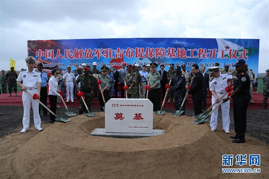 """(图文互动)(5)为了""""中国号""""巨轮扬帆远航——中国共产党领导下的人民军队忠于祖国、服务人民启示录"""