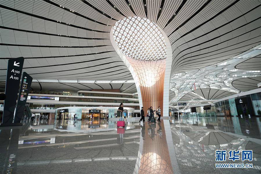 (经济)(7)北京大兴国际机场正式通航