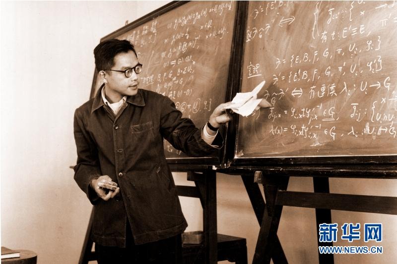 """(壮丽70年·奋斗新时代——共和国荣光·图文互动)(2)吴文俊:创""""中国方法"""",寻数学之""""道"""""""