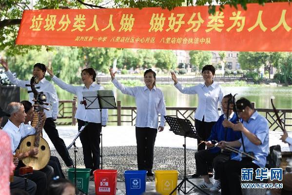 (在习近平新时代中国特色社会主义思想指引下——新时代新作为新篇章·总书记关心的百姓身边事·图文互动)(3)让乡村社会既充满活力又和谐有序——中国乡村治理呈现新局面