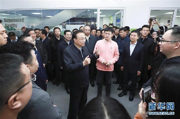 (时政)(2)李克强在陕西考察