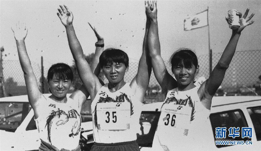 (新华全媒头条·图文互动)(1)强军健体铸和平——新中国军事体育事业发展纪实