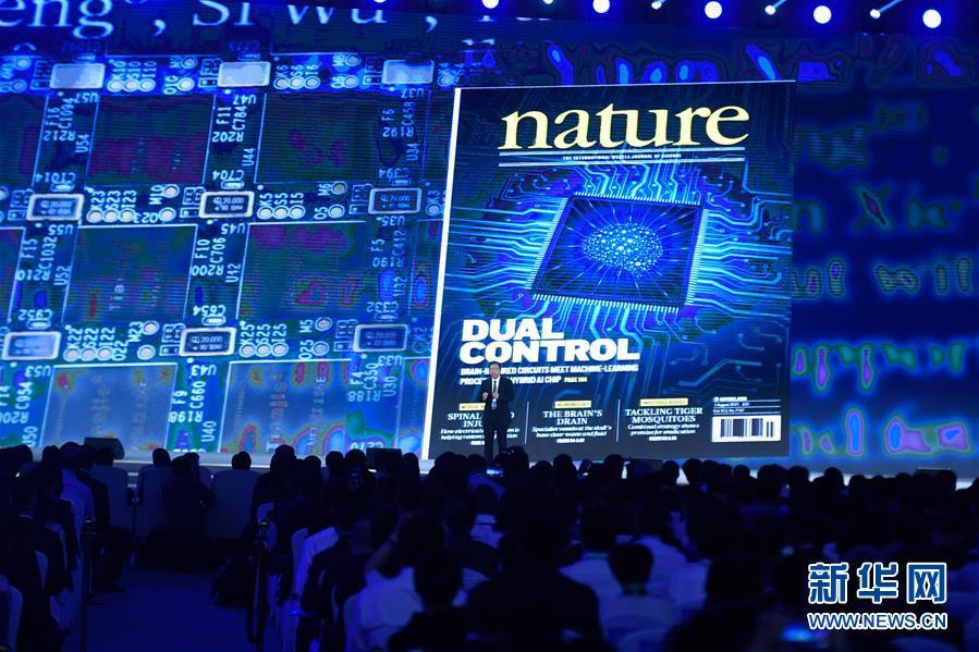 (新华全媒头条·图文互动)(7)点击乌镇 洞见未来——从第六届互联网大会看智能互联新趋势
