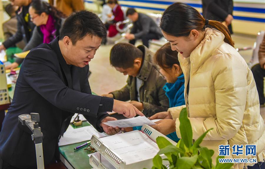 (新华全媒头条·世行营商环境报告·图文互动)(3)以持续深化改革 赢未来发展机遇——中国营商环境跃居全球第31位背后