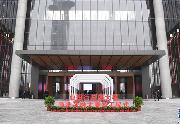 (經濟)(2)亞投行總部大樓暨亞洲金融大廈竣工