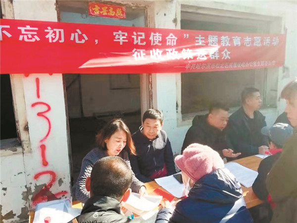 http://www.hjw123.com/shengtaibaohu/51789.html