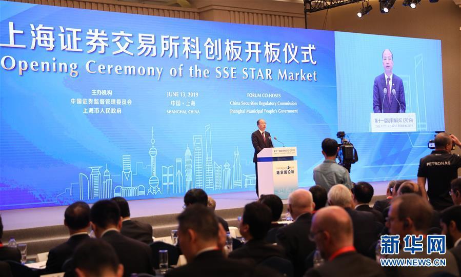 """(新华全媒头条)(1)科创板百日观察:撬动中国科技创新的新""""支点"""""""