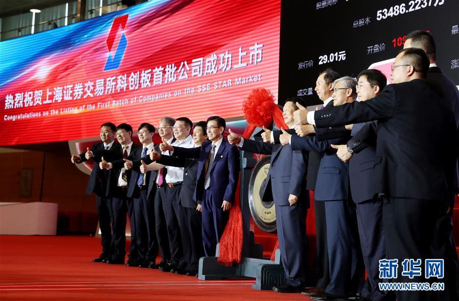 """(新华全媒头条)(3)科创板百日观察:撬动中国科技创新的新""""支点"""""""