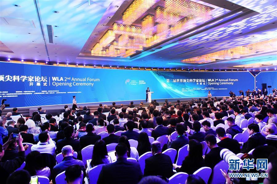 (科技)(1)第二届世界顶尖科学家论坛开幕