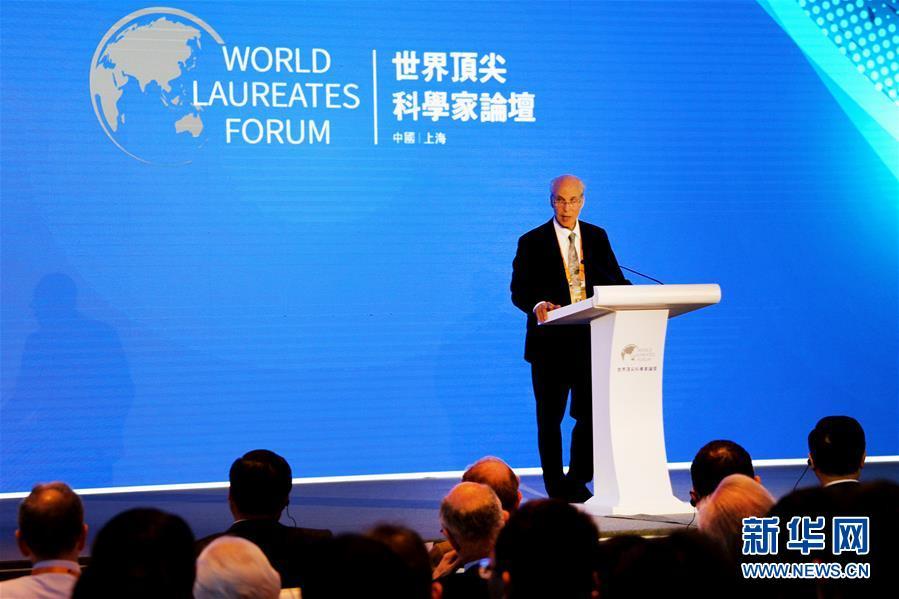(科技)(2)第二届世界顶尖科学家论坛开幕