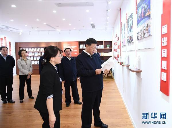 (XHDW)(9)习近平在上海考察调研