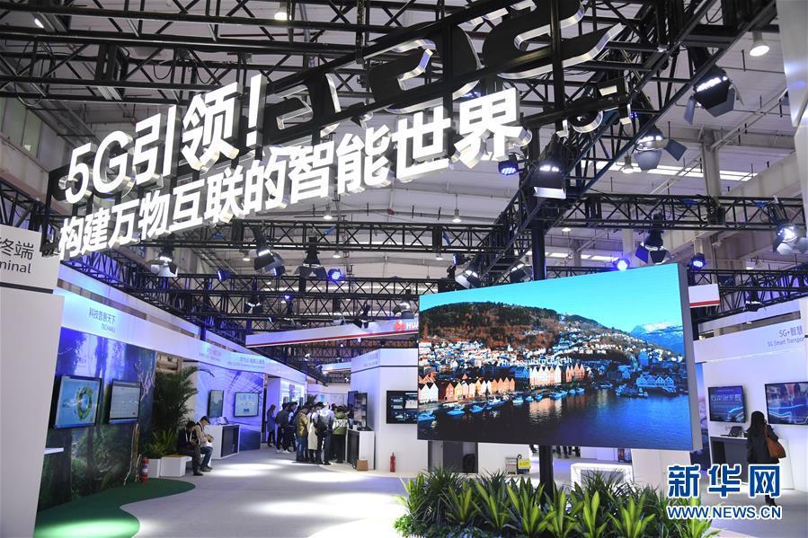 (新华全媒头条·世界5G大会)(1)迎接5G之变,我们准备好了吗?——来自世界5G大会的新观察