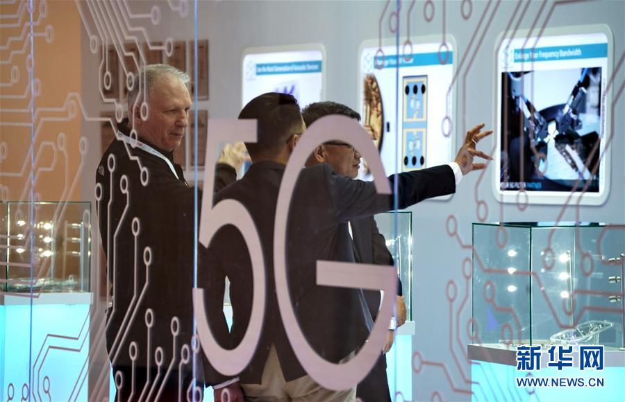 (新华全媒头条·世界5G大会)(2)迎接5G之变,我们准备好了吗?——来自世界5G大会的新观察