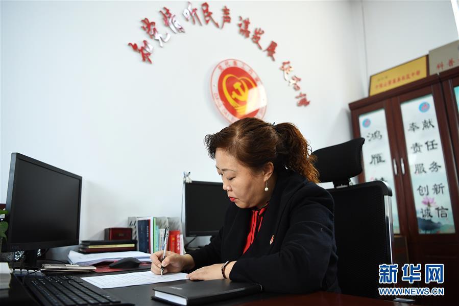 """(爱国情 奋斗者·图文互动)(2)任红梅:阳泉段南沟社区居民的""""贴心人"""""""