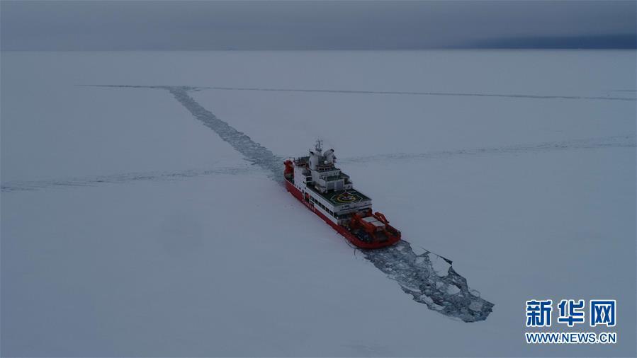 """(图文互动)(1)""""雪龙2""""号完成首向和尾向破冰试验"""