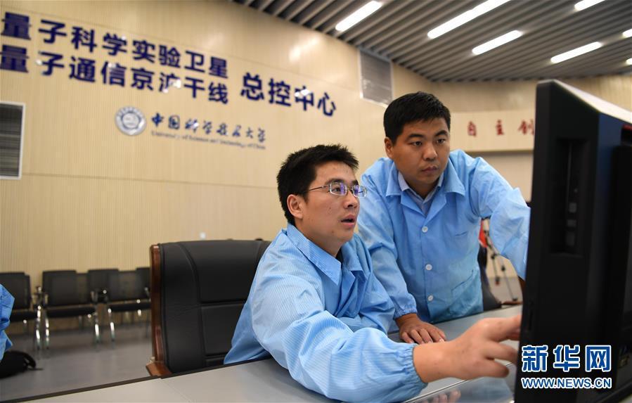 (新华全媒头条·图文互动)(3)做好一体化发展大文章——写在《长江三角洲区域一体化发展规划纲要》发布之际