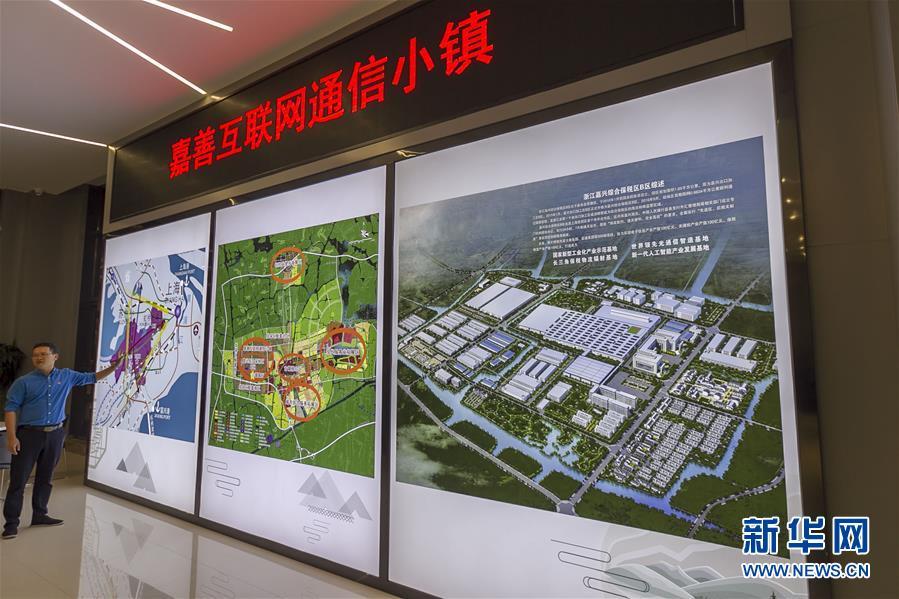 (新华全媒头条·图文互动)(4)做好一体化发展大文章——写在《长江三角洲区域一体化发展规划纲要》发布之际