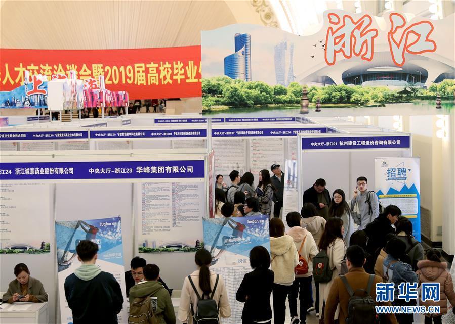 (新华全媒头条·图文互动)(10)做好一体化发展大文章——写在《长江三角洲区域一体化发展规划纲要》发布之际