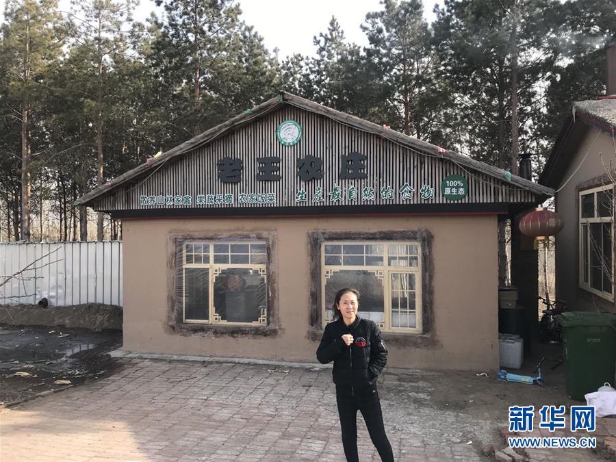 (在习近平新时代中国特色社会主义思想指引下——新时代新作为新篇章·总书记关切脱贫事·图文互动)(5)精准扶贫:提速脱贫奔小康