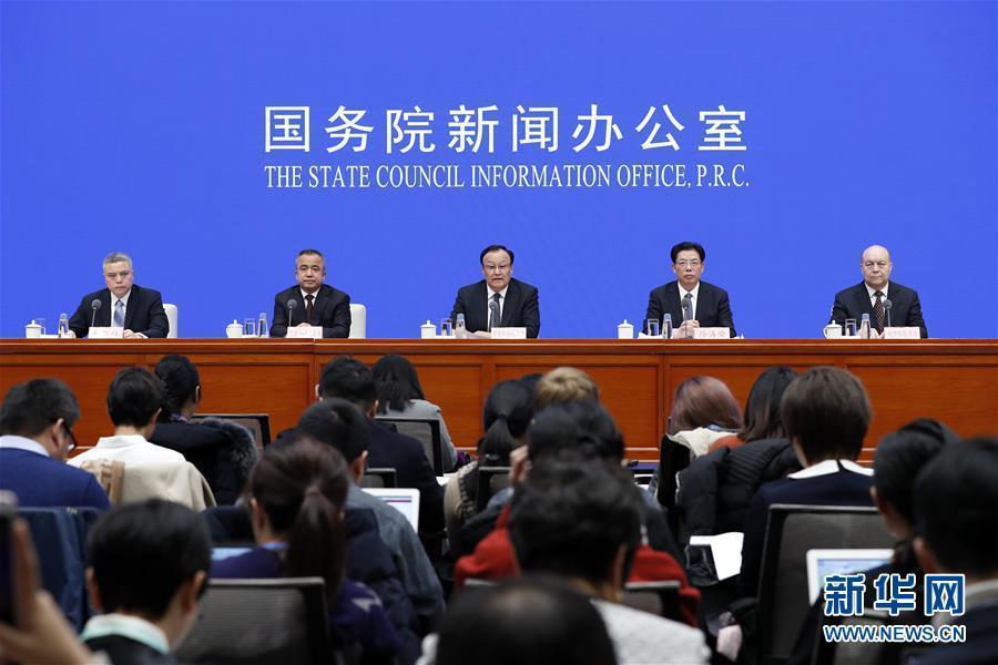 (社会)国新办举行介绍新疆稳定发展有关情况发布会