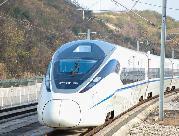 (新華全媒頭條·圖文互動)(6)烏蒙歡歌高鐵來——寫在成貴高鐵通車之際