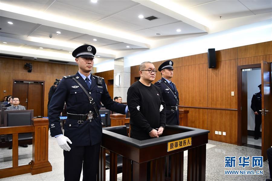 (法治)(1)云南高院依法公开宣判孙小果再审案 决定执行死刑