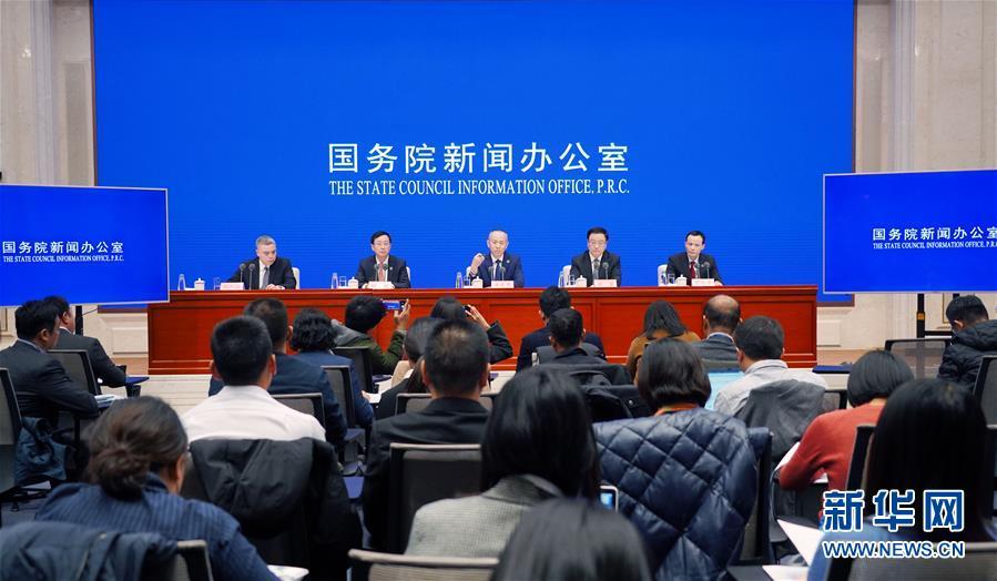 (社会)国新办举行北斗三号系统提供全球服务一周年有关情况发布会