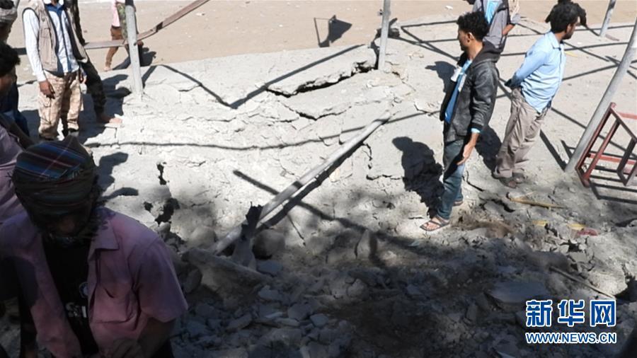 (国际)(1)也门安全部队遭胡塞武装导弹袭击10人死亡