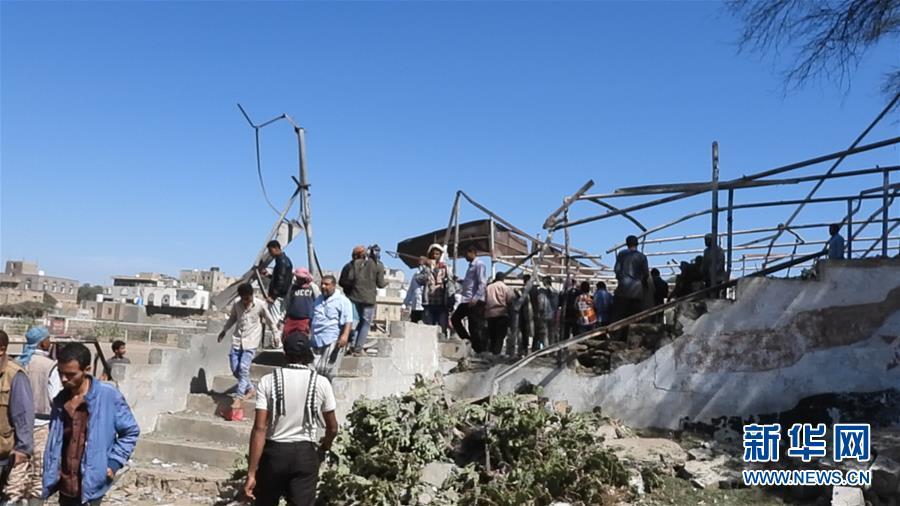 (国际)(2)也门安全部队遭胡塞武装导弹袭击10人死亡