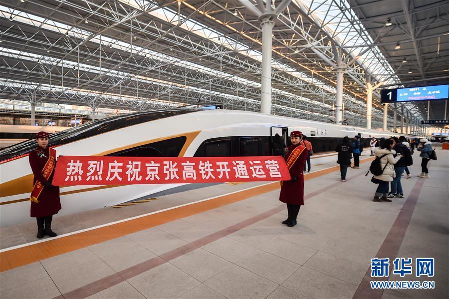 (新华全媒头条·图文互动)(1)百年跨越,逐梦京张——写在京张高铁开通暨中国高铁突破3.5万公里之际