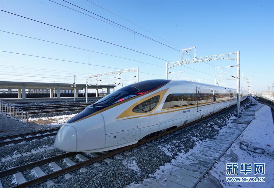 (新华全媒头条·图文互动)(13)百年跨越,逐梦京张——写在京张高铁开通暨中国高铁突破3.5万公里之际