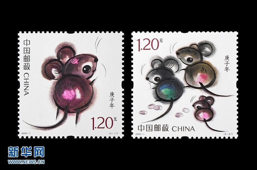 (图文互动)(4)可爱萌动的《庚子年》特种邮票来了