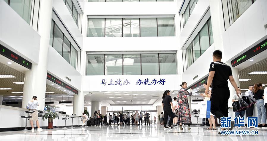 (新华全媒头条·图文互动)(5)风从改革起——辽宁优化营商环境在路上
