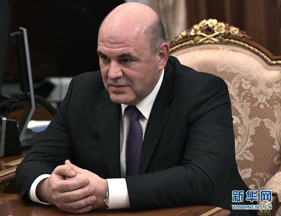(国际)(1)普京提名米舒斯京担任俄新一届政府总理