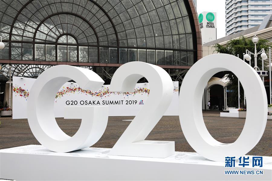 (新华全媒头条·图文互动)(5)百年变局中的中国信心与担当——2019年习近平主席引领中国特色大国外交深刻影响世界