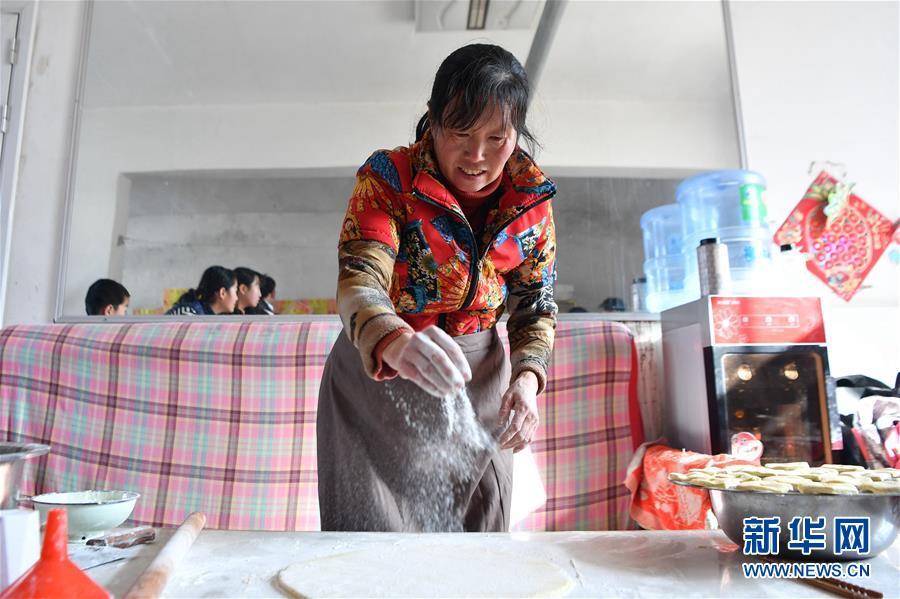 (新华全媒头条·图文互动)(2)创造中华民族的伟大历史时间——写在农历庚子鼠年春节到来之际