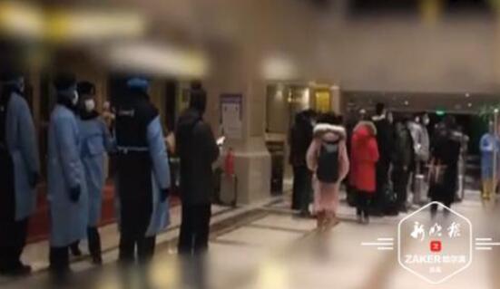 防控升级!严防严守!哈尔滨对经停湖北返哈航班的湖北登机乘客实施封闭隔离