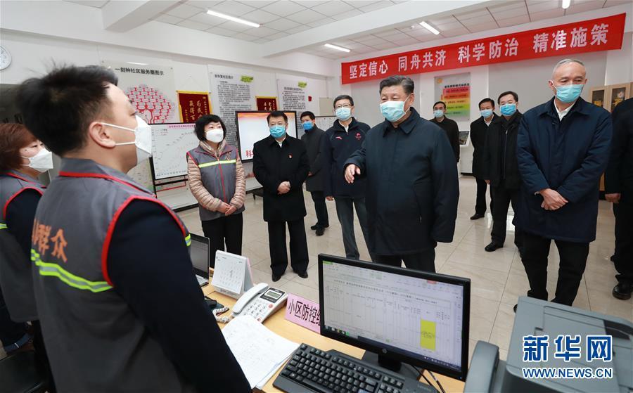 (时政)(1)习近平在北京市调研指导新型冠状病毒肺炎疫情防控工作