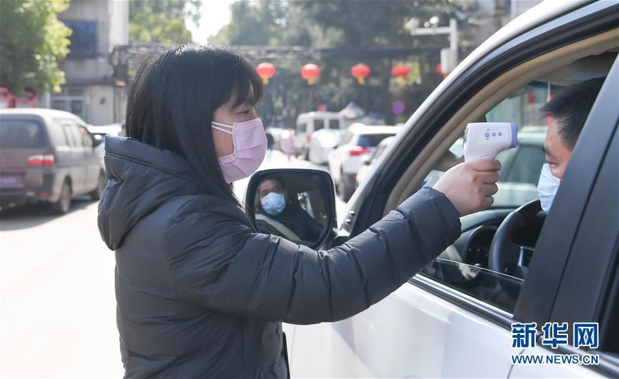 (新华全媒头条·图文互动)(16)英雄的城市,英雄的人民——写在武汉疫情防控胶着对垒的关键时刻