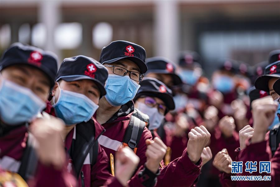 (聚焦疫情防控)(1)云南省对口支援湖北咸宁医疗队出征