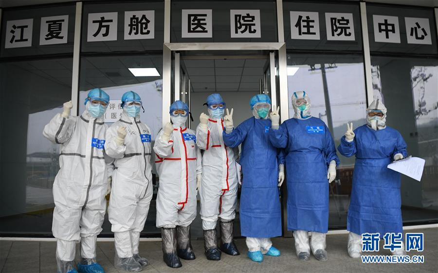 (聚焦疫情防控)(4)武汉首个以中医为主的方舱医院开始收治病人